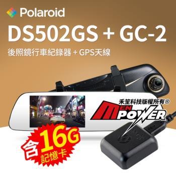 Polaroid 寶麗萊 DS502GS+GC2 SONY後照鏡行車紀錄器+GPS測速天線