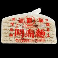 皇品 關廟麵(郭)-細版 1500g