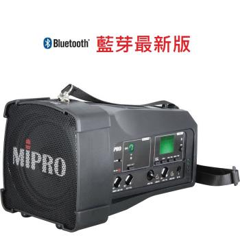 【MIPRO】MA-100SB最新藍芽版(超迷你肩掛式無線喊話器)最袖珍聲音最宏亮清晰的擴音利器