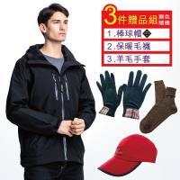 FOX FRIEND 男款 GORE-TEX單件式外套