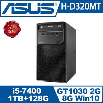 ASUSPRO 華碩PC 商用桌上型電腦 H-D320MT-I57400043T   獨顯雙硬碟旗艦i5四核心