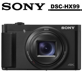 SONY DSC-HX99 (公司貨)
