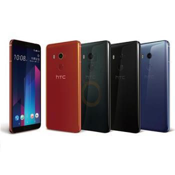【福利品】HTC U11+ (6G/128G) 6吋八核心智慧旗艦手機