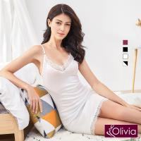 Olivia 100%蠶絲深V睫毛蕾絲吊帶睡衣裙(白色)