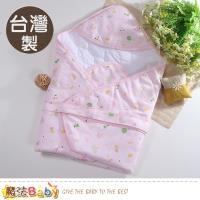 魔法baby 嬰兒包巾 台灣鋪棉厚款極暖嬰兒抱毯 b0136