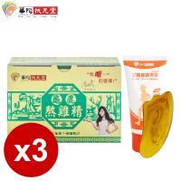 華陀扶元堂 龜鹿熬雞精3盒(6瓶/盒)+薑黃溫感關鍵顧得霜1盒+按摩板1個