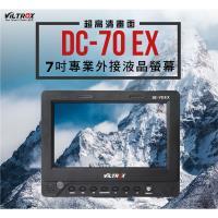 Viltrox 唯卓 DC-70 EX 專業級 高清畫質 7寸外接液晶螢幕 支援多種信號輸入 螢幕 導演機