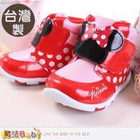 魔法Baby 童鞋 台灣製米奇授權正版高筒鞋 sh9425