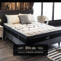 【obis】雙人6尺 雙人加大 Divas名伶系列-高蓬度碳鋼獨立筒無毒床墊[雙人加大6×6.2尺]