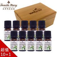 法國瑪莉家族  歐薄荷精油5mlx10(贈:精緻精油木盒x1)