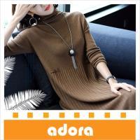 adora 2018秋季新款長袖修身顯瘦針織長袖洋裝(3色)