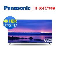 Panasonic國際牌 65吋 4K智慧聯網 液晶顯示器+視訊盒 TH-65FX700W