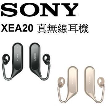 【SONY 索尼】Xperia Ear Duo XEA20 真無線藍芽耳機 (台灣公司貨)