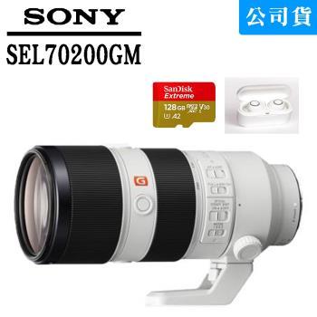 【SONY】FE 70-200mm F2.8 GM OSS 全片幅望遠變焦鏡頭(SEL70200GM公司貨)