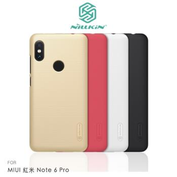 NILLKIN MIUI 紅米 Note 6 Pro 超級護盾保護殼