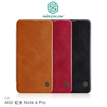 NILLKIN MIUI 紅米 Note 6 Pro 秦系列皮套