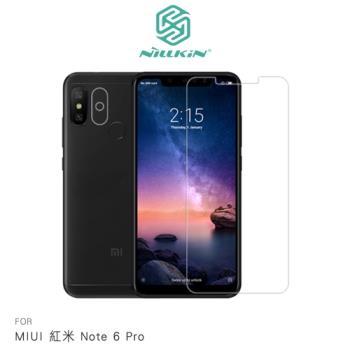 NILLKIN MIUI 紅米 Note 6 Pro Amazing H 防爆鋼化玻璃貼