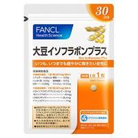 【日本FANCL】芳珂-大豆異黃酮升級版30粒(30日份/包)