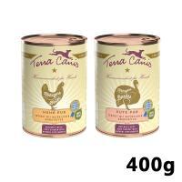 德國 TERRA CANIS 醍菈鮮廚(犬用)原味封存97%純肉鮮食罐 400g 任選6罐