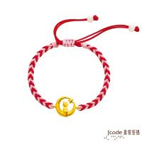Jcode真愛密碼 月光喵喵黃金編織手鍊