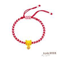 Jcode真愛密碼 心動小貓黃金/水晶編織手鍊-立體硬金款