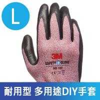 3M 耐用型-多用途DIY手套-MS100(紅色 L-5雙入)