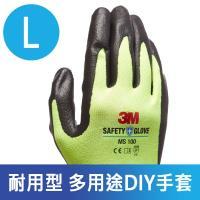 3M 耐用型-多用途DIY手套-MS100(黃色 L-5雙入)