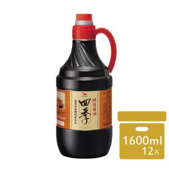 統一 四季釀造醬油(1600ml)x12