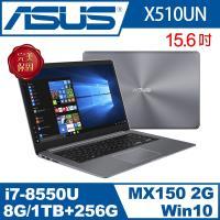 ASUS 華碩 VivoBook X510UN 15.6吋i7四核雙碟升級獨顯效能娛樂筆電-升G版