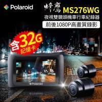 Polaroid 寶麗萊 MS276WG 蜂鷹 SONY感光雙鏡頭 WIFI機車行車紀錄器