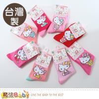 魔法Baby 9-12歲女童襪(兩雙一組,隨機出貨) 台灣製Hello kitty正版女童止滑襪 k50972