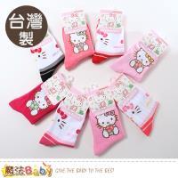 魔法Baby 9-12歲女童襪(兩雙一組,隨機出貨) 台灣製Hello kitty正版女童止滑襪 k50973