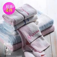 LIUKOO 煙斗-4件組/純棉粉嫩大浴巾雙色組(品牌大廠.微笑標章.雙色組LK972)