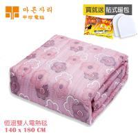甲珍韓國恆溫水洗單人/雙人電毯NHB-300P