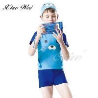 梅林品牌 時尚男童短袖上衣二件式泳裝 NO.M7220