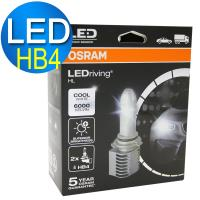 OSRAM  汽車LED 頭燈 - 9006 14W 6000K 9506CW 公司貨