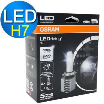 OSRAM 汽車 LED頭燈 - H7 14W 6000K 65210CW 公司