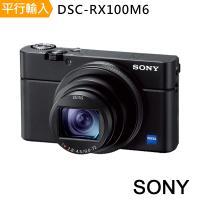 【64G副電座充單眼包組】SONY RX100M6 進擊焦段4K輕巧全能類單*(中文平輸)