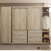 日本直人木業-MORAND北美橡木6抽滑門加60公分開門和46公分開放衣櫃