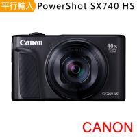 【SD128G雙副電單眼包】Canon PowerShot SX740 HS 40倍光學變焦4K數位相機*(中文平輸)
