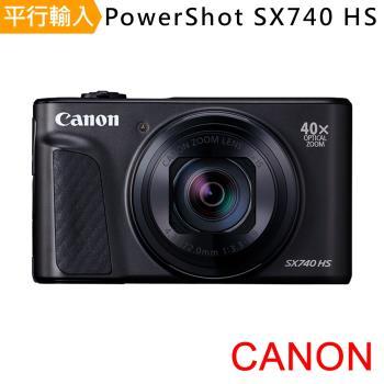 【SD128G副電單眼包】Canon PowerShot SX740 HS 40倍光學變焦4K數位相機*(中文平輸)