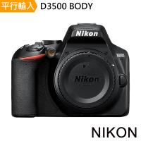 Nikon D3500 完美入門單眼 單機身*(中文平輸)
