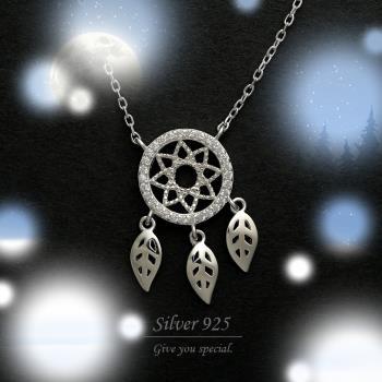 【蒂菲雅Terre Verte】925純銀別緻捕夢網項鍊