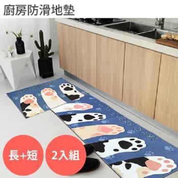 廚房防滑地墊兩入組 貓爪 長加短 底部防滑 吸水防滑墊