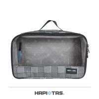 Traveler Station-HAPI+TAS 衣物收納袋 盥洗包 化妝包 M尺寸 黑灰色蘇格蘭格紋