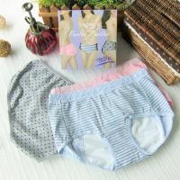 【Audrey】自在女孩 生理褲三件組禮盒(繽紛色)