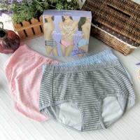 【Audrey】自在女孩 生理褲三件組禮盒(綜合色)