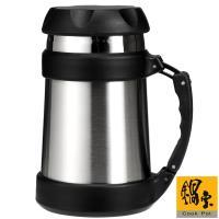 鍋寶 超真空燜燒杯500CC-C SVP-0500-C