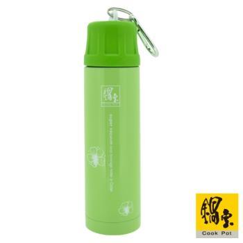 鍋寶 超真空保溫杯250CC(粉綠) SVC-025GC