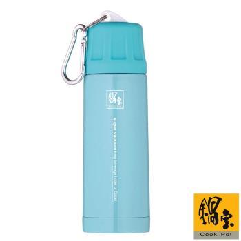 鍋寶 超真空保溫杯200CC(粉藍) SVC-020B